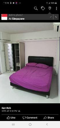 Rent this 1 bed room on Esso in Yishun Avenue 9, Yishun 768898