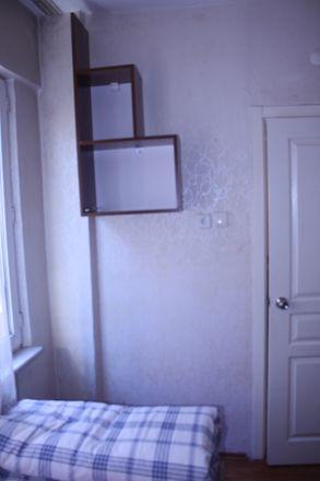 Rent this 1 bed room on Mısırlıbahçe Sokağı in 34357 Beşiktaş, Turkey