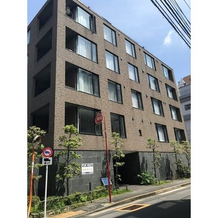 Rent this 1 bed apartment on Azabu in Minato, Tokyo 106-0045