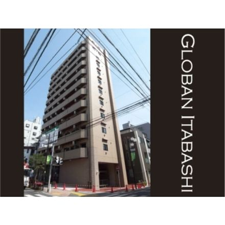 Rent this 0 bed apartment on unnamed road in Itabashi 1-chome, Itabashi