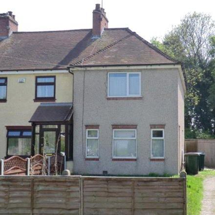 Rent this 2 bed house on 37 Charter Avenue in Coventry CV4 8EJ, United Kingdom
