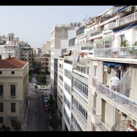 Rent this 2 bed apartment on Athens in Βάθη, ATTICA
