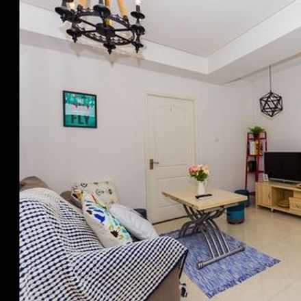 Rent this 5 bed apartment on Putuo District in Caojiadu, SHANGHAI