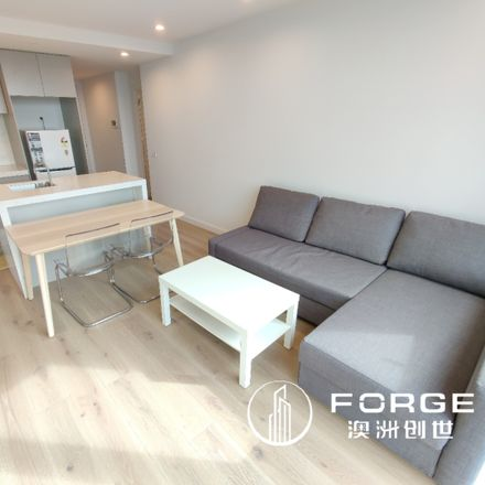 Rent this 2 bed apartment on 4508/371 Little Lonsdale Street