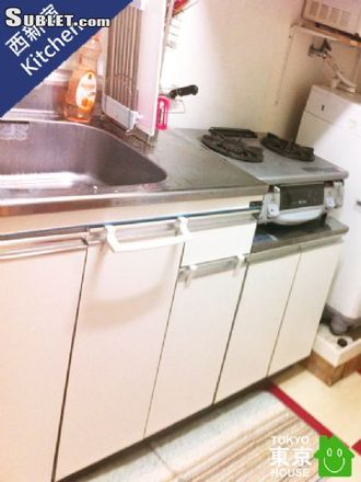 Rent this 1 bed apartment on Shinjuku in Tokyo 163-1390, Japan