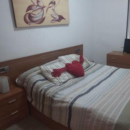 Rent this 1 bed room on Carrer de dalt del la Ciutadella in 12, 08921 Santa Coloma de Gramenet