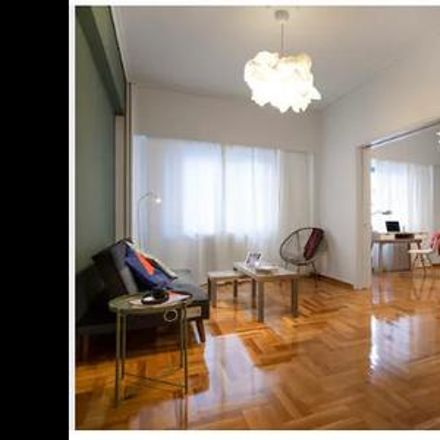 Rent this 1 bed apartment on Athens in Pangrati, ATTICA