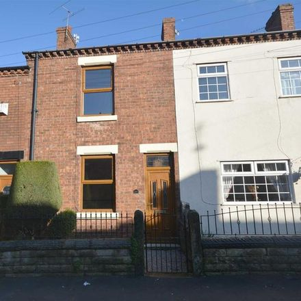 Rent this 2 bed house on Loch Street in Wigan WN5 0AF, United Kingdom