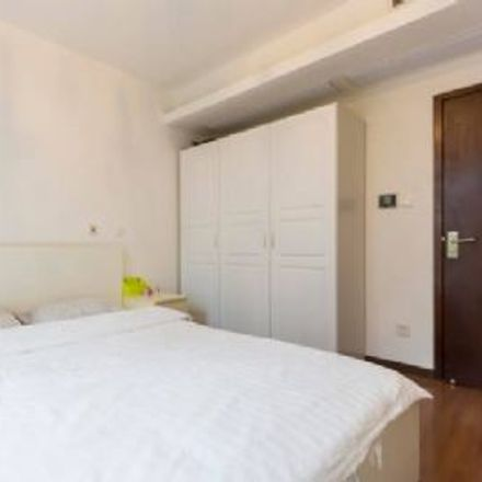 Rent this 1 bed apartment on West Guangfu Road in Caojiadu, Putuo District