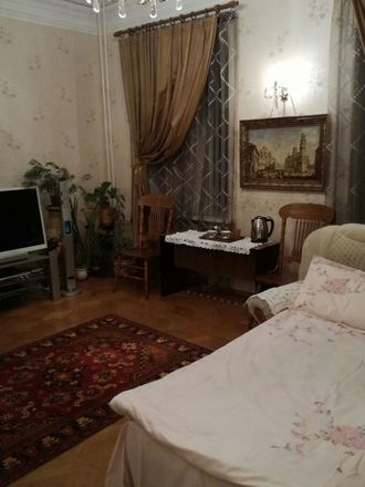 Rent this 2 bed apartment on Ivanovskaya Gorka in MOSCOW, RU
